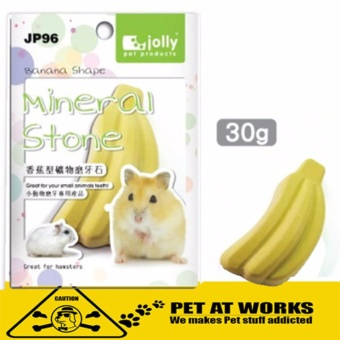 Jolly Mineral Stone Banana Shape (Small) for Dental Care HamsterGuinea Pig Rabbit and Pets Dental kit Price Philippines