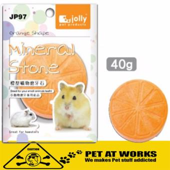 Jolly Mineral Stone Orange Shape (Medium) for Dental Care HamsterGuinea Pig Rabbit and Pets Dental kit Price Philippines