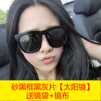 Korean-style men's eye women sunglasses sun glasses