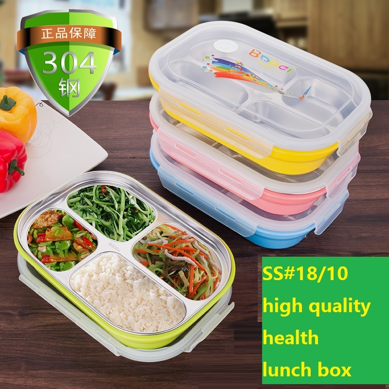 lunch box #304 stainless steel insulation boxes child anti hot fastfood tray 4 grids - intl