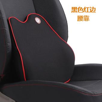 Memory cotton office backrest lumbar support car lumbar support pillow