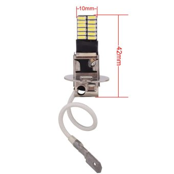 MZ H3 4.8W 720lm 6500K White Light 4014 SMD LED Error-Free CanbusCar Front Fog Lamp (12~24V)