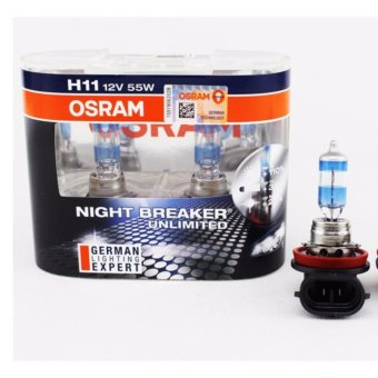 OSRAM Night Breaker Unlimited H11 Bulbs Price Philippines