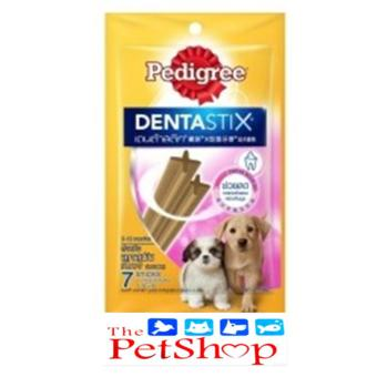 Pedigree Dog Treats Dentastix (56g For Puppy) 7 Sticks