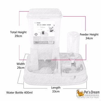 Pet's Dream Pet Dog Cat 2 In 1 Automatic Food Water Feeder (Red) - intl - 3