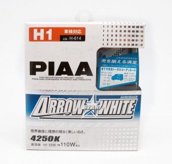 PIAA H-614 H1 4250K Arrow Star White Set of 2