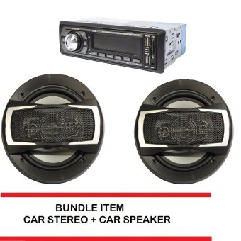 Proline GPX-88BT Car Stereo (Black) bundle with Car Speaker TX-4095