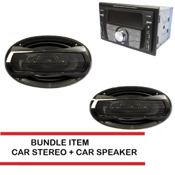 PROLINE GPX-99BT Car Stereo Bundle with Car Speaker TX-6995 (Black)