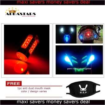 Red Motorcycle / Car LED Parking Lights for Suzuki Raider R150Reloaded Price Philippines