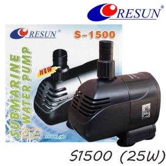 Resun S1500 Submersible Water Pump for Aquarium Pond FountainWaterfall - 25 Watts