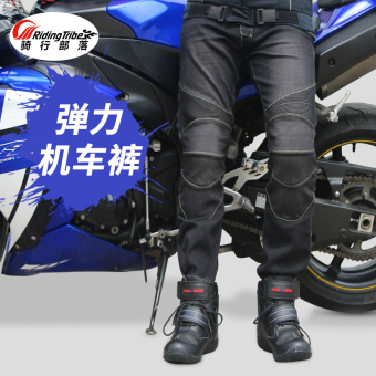 Riding tribe men and women drop-resistant riding jeans pants