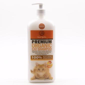 Saint Gertie Organic Cat Shampoo Happiness Scent 1050ml
