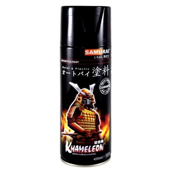 Samurai K159 Black Metallic Spray Paint 400ml Lazada Ph