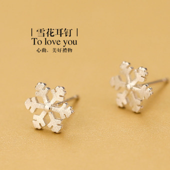 Small snow cool female elegant silver stud sterling silver stud