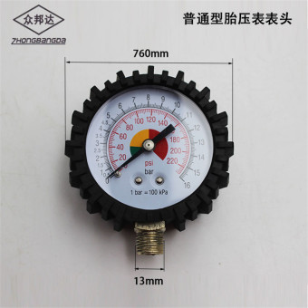 Tire inflatable table Tire Pressure Gauge