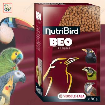 Versele Laga NutriBird Beo Complete (Komplet) Bird Food 500g Set of2 Price Philippines
