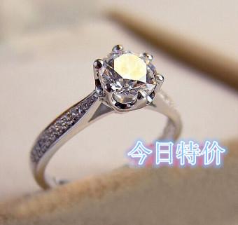 Women's Retro Silver Simulated Diamond Ring (11)