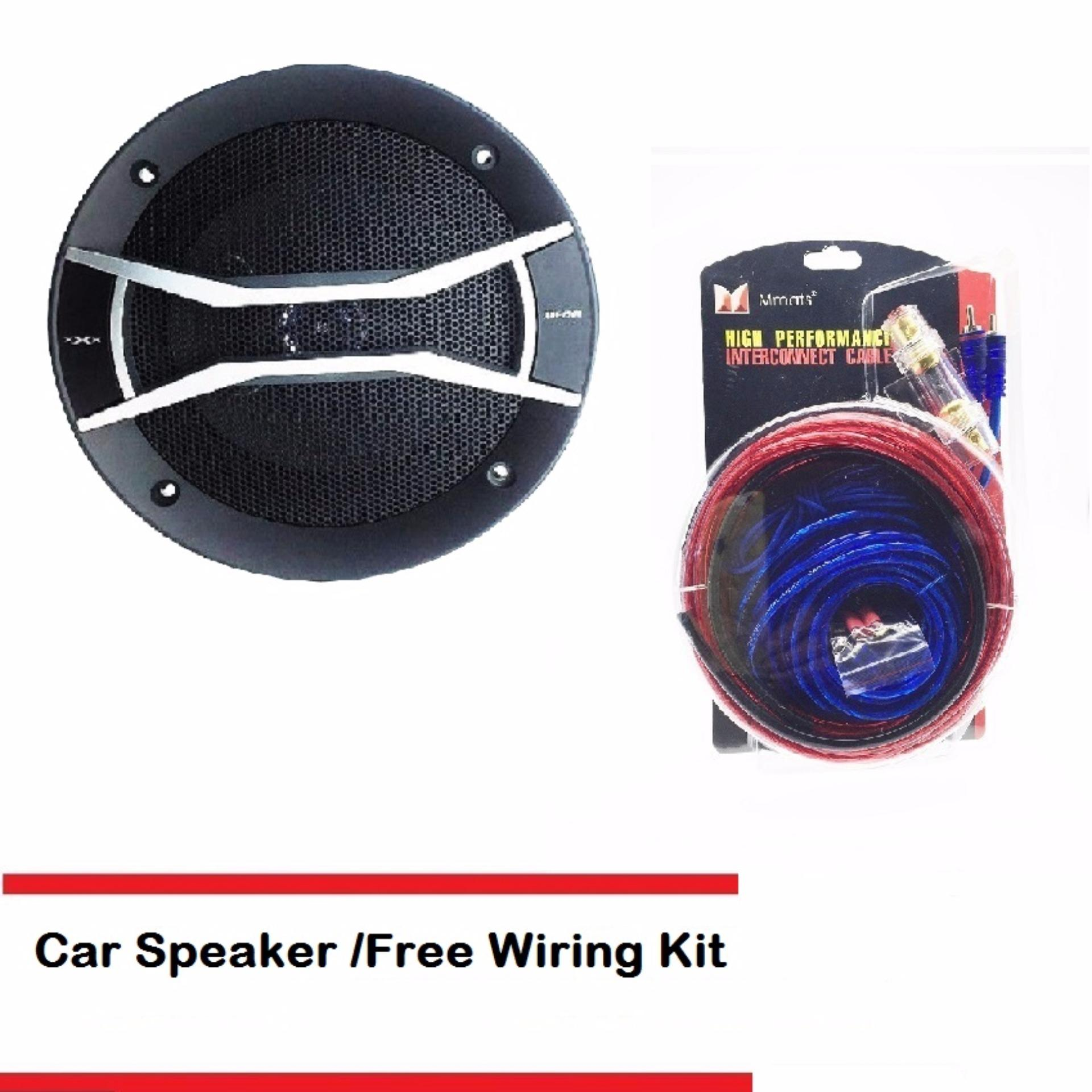 Great Car Speaker Wire Kit Pictures Audio Wiring Pyle Plam40 4gauge Amplifier Installation Walmartcom Image Collection Philippines X12 Xgt 1502 5 1 4 2 Way With Free