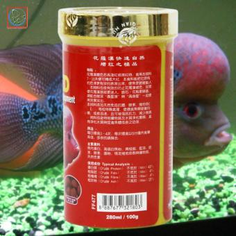 XO Ever Red Fish Pellet Aquarium Fish Food 280ml/100g (FF477ML) - 3