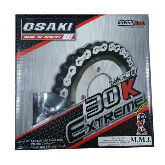 XRM/WAVE Osaki Extreme 30K Sprocket Set 420-110 X 14-34