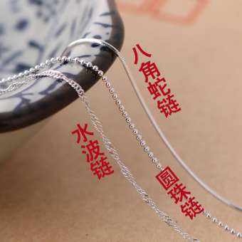 Zichan s925 versatile sterling silver necklace Silver Chain