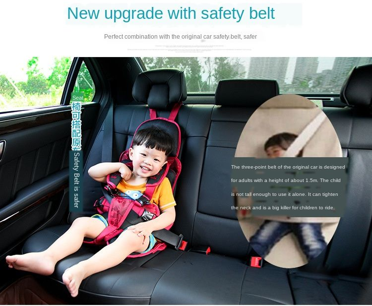 Baoshi first-class baby 0-4 years old newborn baby car child safety seat