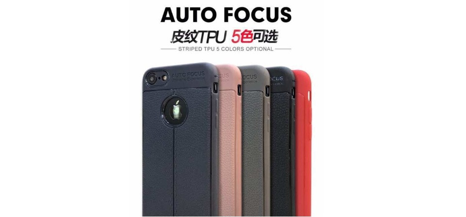 For Oppo A83 Auto Focus Soft Rubber Leather Design Case